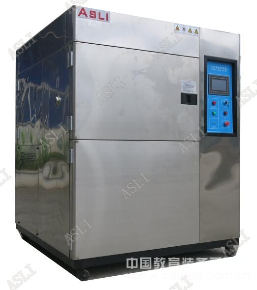 出售冷热冲击试验机
