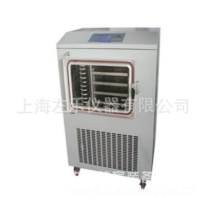 原位冻干机冷冻干燥机