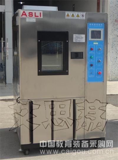 小型恒温恒湿箱 我国环境模拟工程技术领跑者 厂