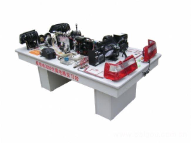 桑塔纳3000全车电器实验台尾部