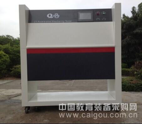 重庆宏展-紫外线加速老化测试设备