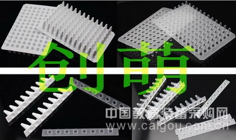 0.1ml白色熒光定量PCR八聯管 0.1ml白色PCR96孔板(ROCHE羅氏480、ABI7500fast、BIO-RAD伯樂專用)