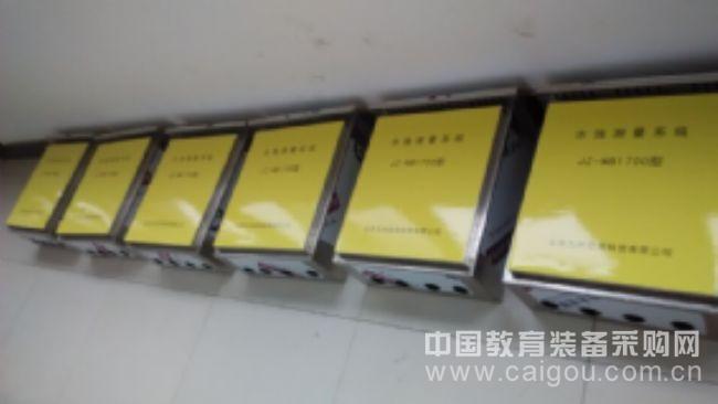 北京小径流泥沙自动监测仪生产