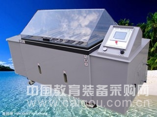 供应综合盐雾二氧化硫盐雾腐蚀试验箱厂家