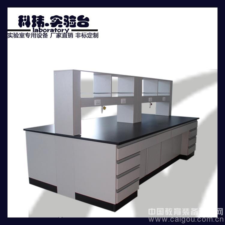 广州实验台 全木中央台 工作台 实验室家具厂家直销
