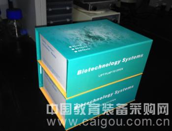 大鼠酸敏感离子通道3型(rat Asic3)试剂盒