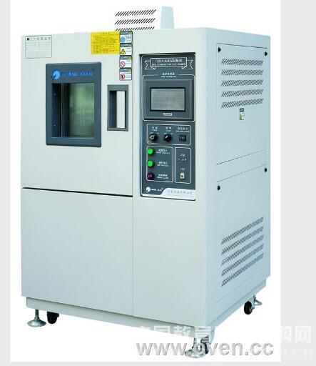 珠海高低温循环试验箱