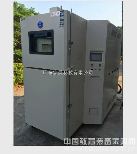 潮州高低温冲击试验箱