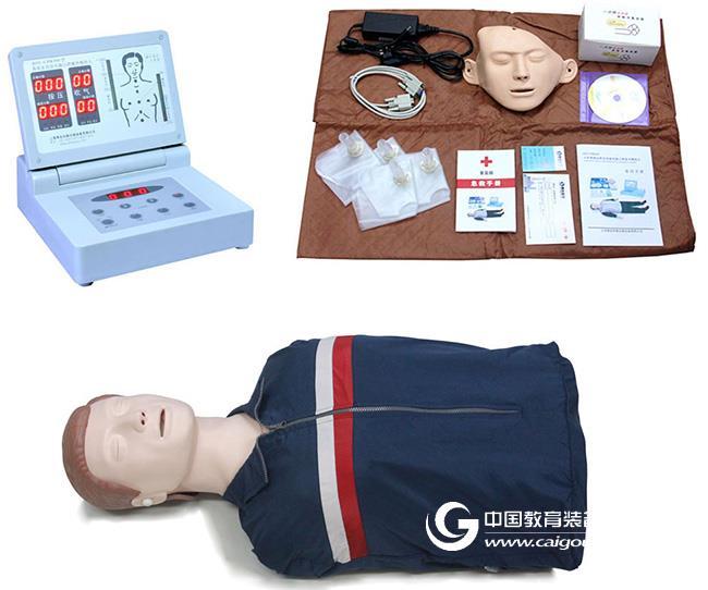 高级半身心肺复苏模拟人 上海秉恪科教设备有限公司