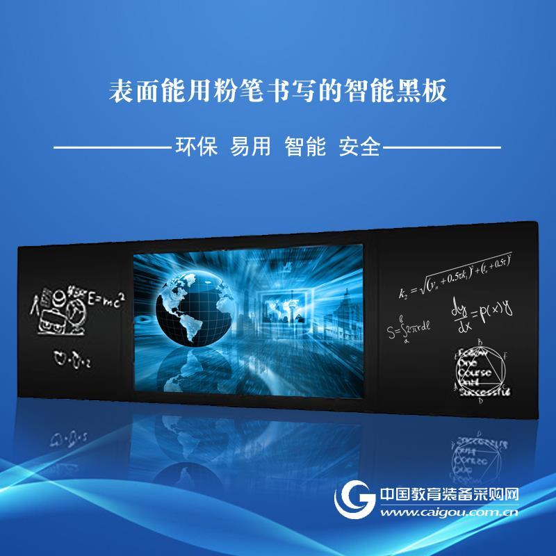 供應 納米智控黑板 智能教室互動黑板