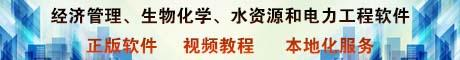 北京天演融智軟件有限公司