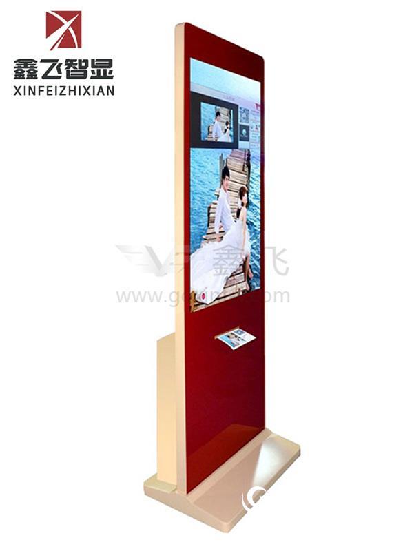 立式微信打印机 微信打印机价格 手机照片打印广告机
