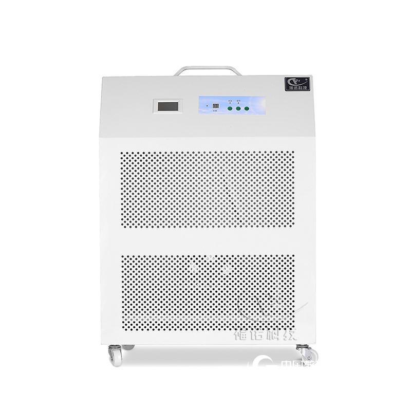 移動式空氣消毒機,福諾滑輪移動式空氣消毒機FYD系列可以隨意選擇凈化空間