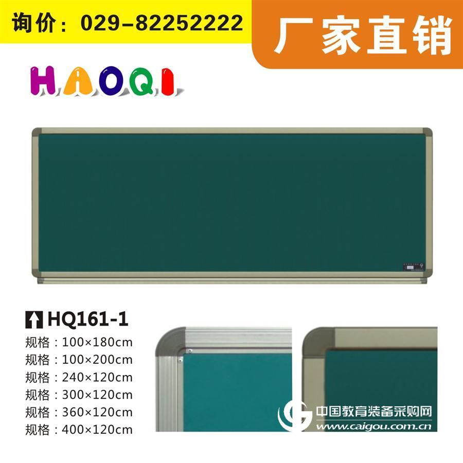 黑板陕西黑板定制黑板移动黑板磁性黑板