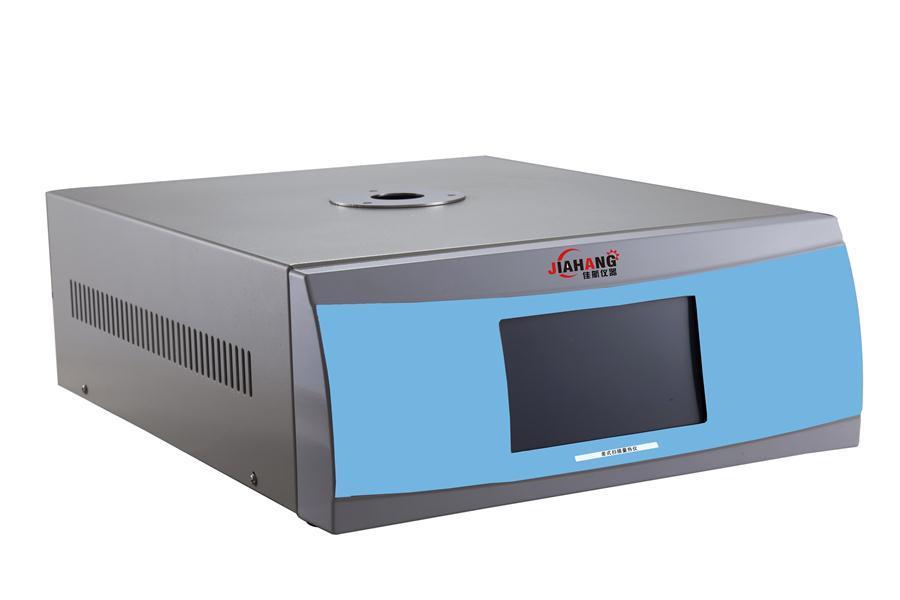 JH-DSC6差示掃描量熱儀