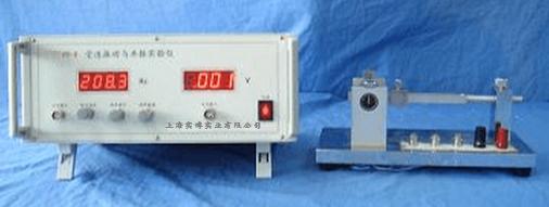FVG-1受迫振動與共振實驗儀 物理實驗儀器 力學設備 大學實驗室裝置