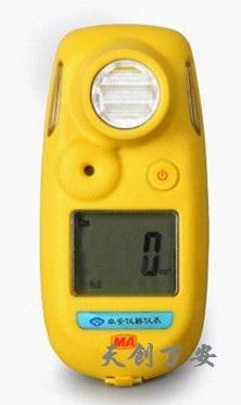 JCB4便携式甲烷测定器
