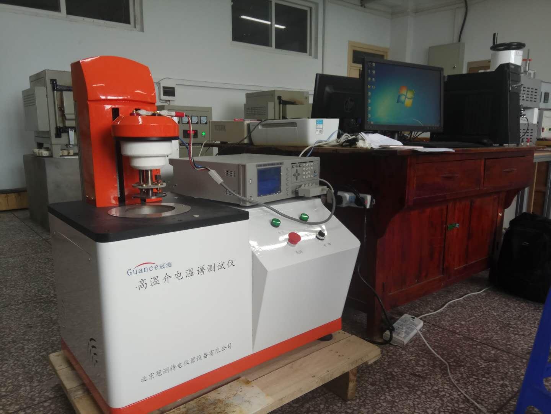 陶瓷材料介電特性測定儀