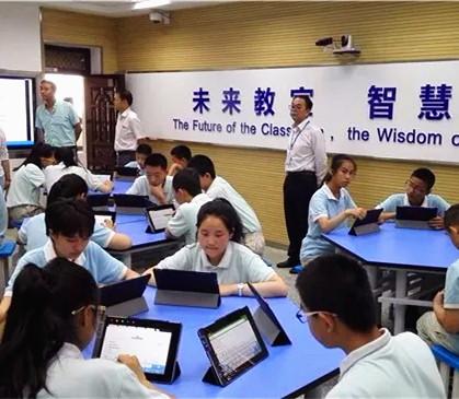 機器人大數據:北京高校瞄準前沿科技