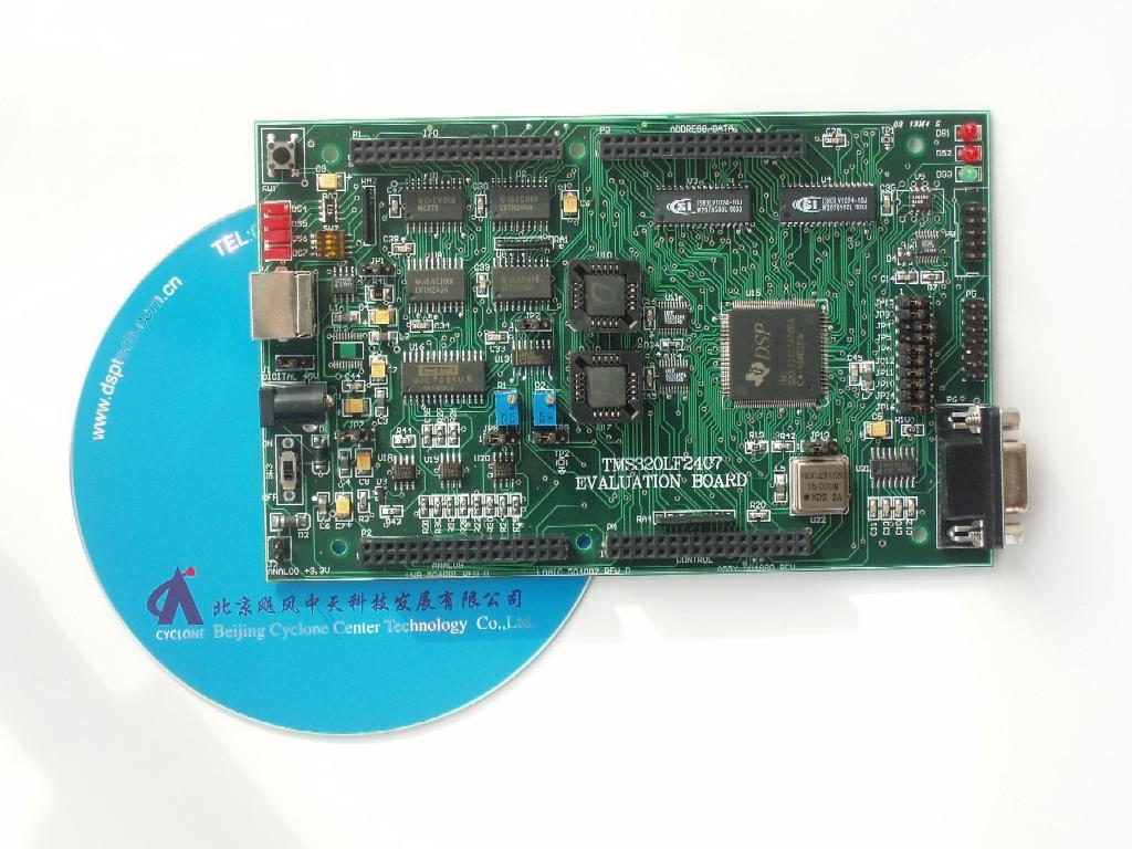 CY-EVM2407开发板