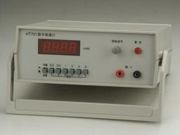 HT701数字磁通计