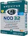 nod32网络版杀毒软件
