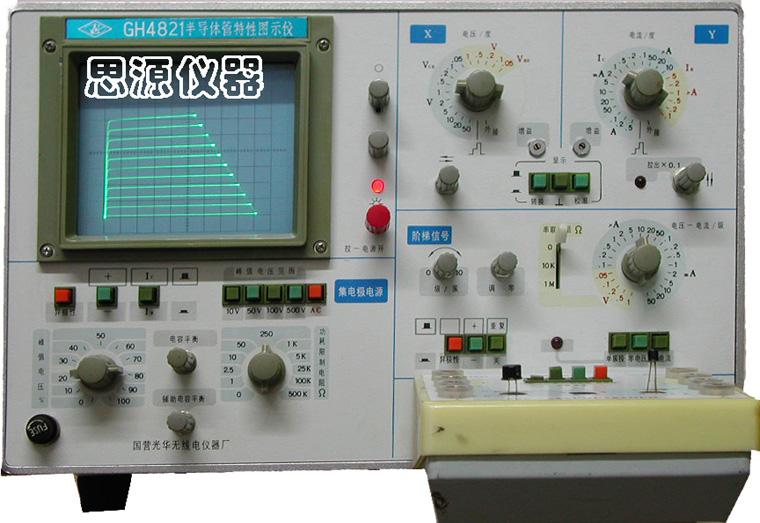 晶體管圖示儀,三極管配對測試儀,GH4821
