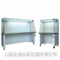 SW-CJ-1CU标准型洁净工作台