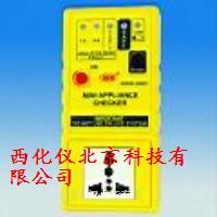 迷你型电器漏电测试仪 型号: 库号:M329119