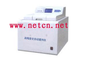 热值仪/量热仪/ 微机智能量热仪