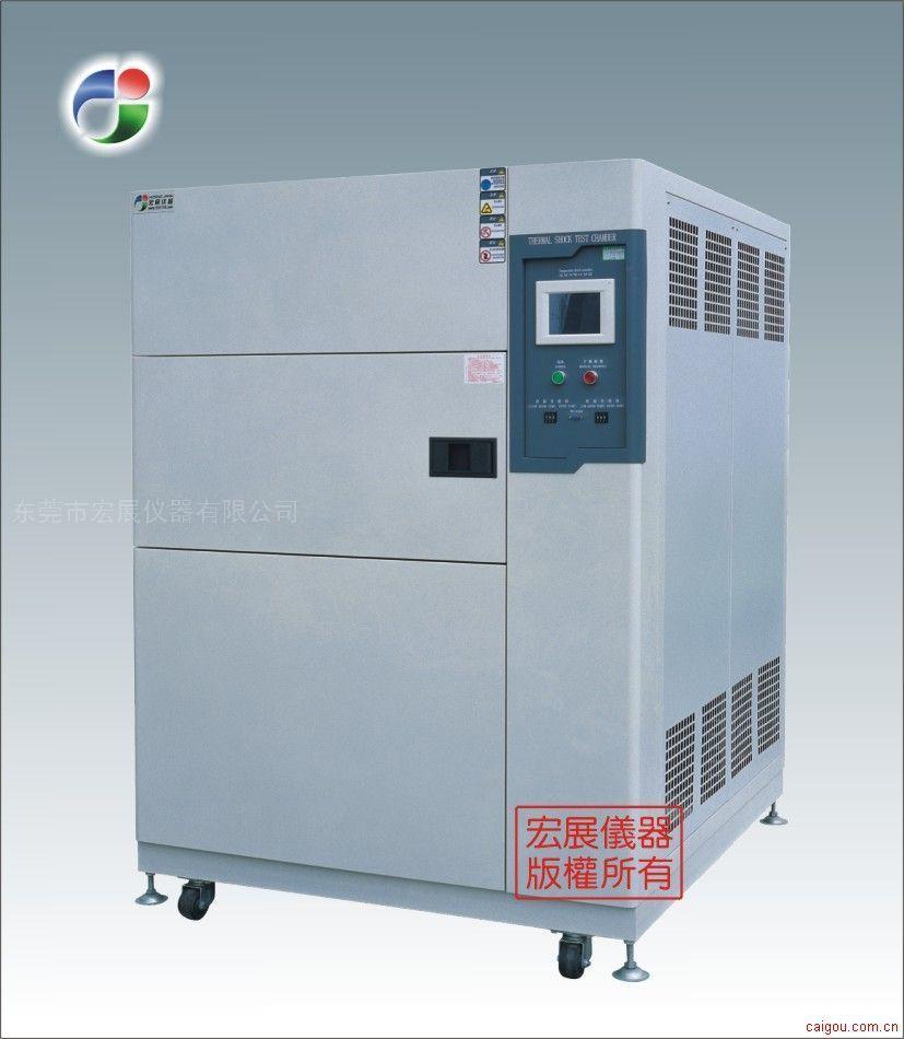 ES-1006L,大型冷热冲击机,冷熱衝擊機試験装置(1000L、380V)