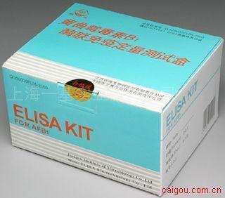 (GP-MM)小鼠糖原磷酸化酶同工酶MMElisa试剂盒
