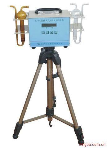 ZC-QL便攜大氣(恒流)采樣器