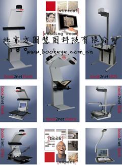 book2net_family.jpg