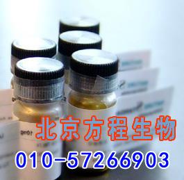 人羧肽酶N1(CPN1)检测/(ELISA)kit试剂盒/免费检测