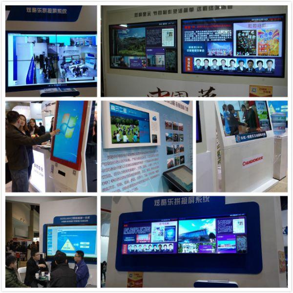坤腾世纪展耀第二十六届北京教育装备展示会