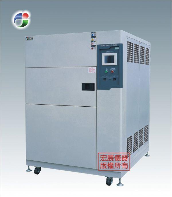 重庆两箱/三箱冷热冲击试验箱