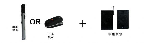 cd2003话筒接收电路图