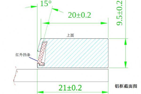 工厂供应32寸-300寸多点红外触摸框,多点红外触摸屏