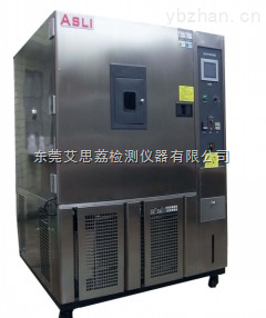大型高低温试验仪校准规程 非标高温湿热试验箱批发