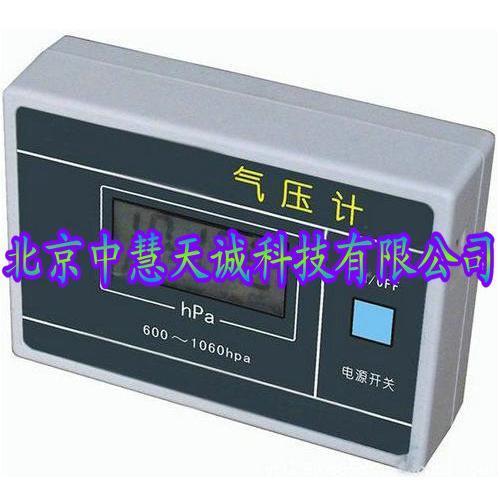 记录式气压计/自记式气压计 型号:JYH8233