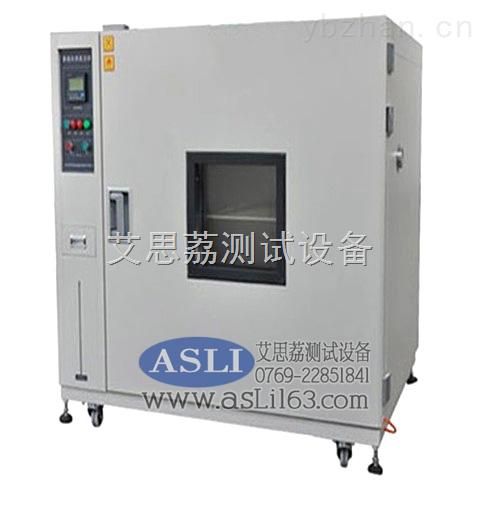 定做高低温湿热振动试验箱供应商 非标高低温交变湿热试验标准