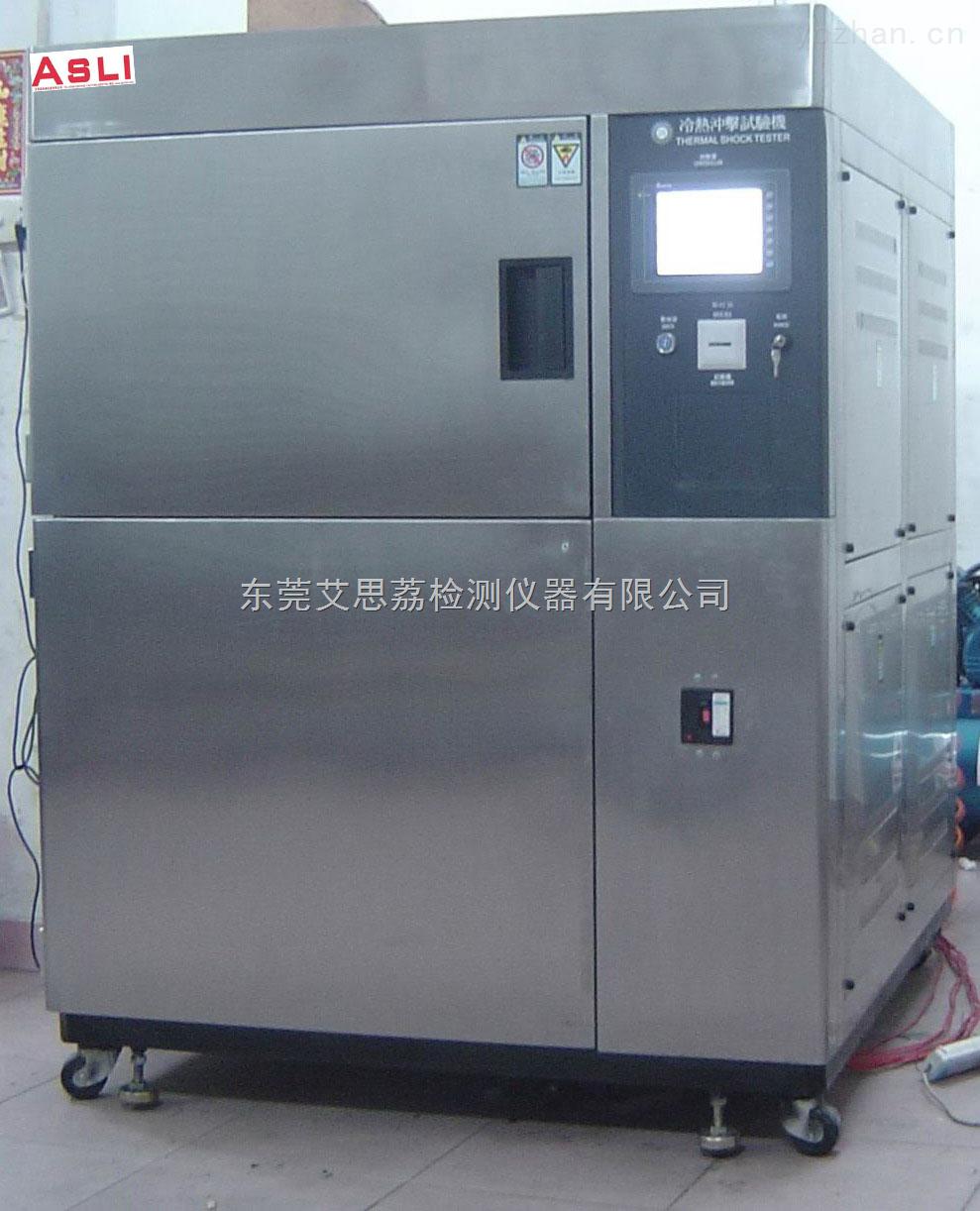 军标砂尘试验设备 不制冷 设备厂