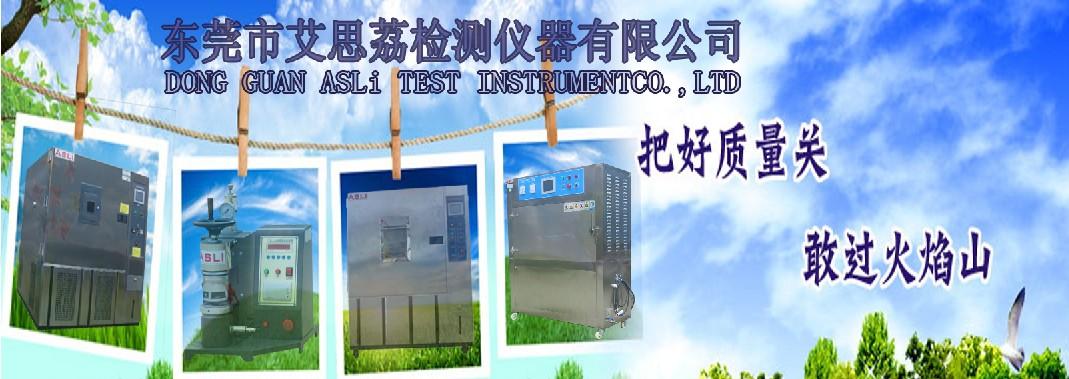 两厢式高温冲击试验箱批发 生产厂家 的用途