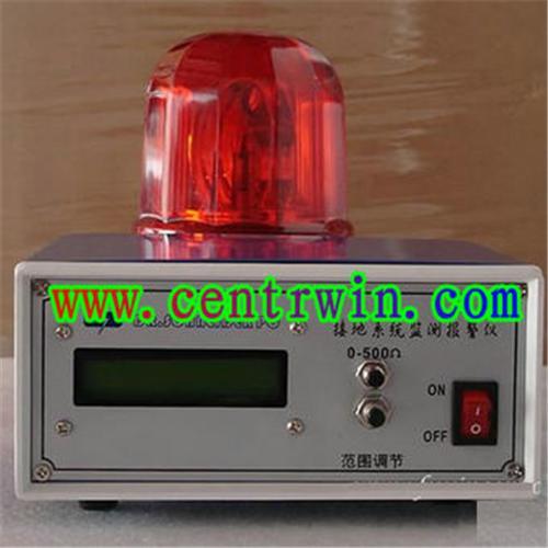 接地系统监测报警仪 型号:DHJ-038A