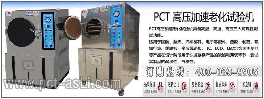 可靠性高低温交变湿热试验机报价 低气压高低温湿热老化试验箱那家好