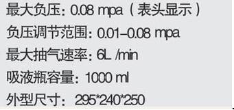 GL-802A真空泵,台式真空泵价格1