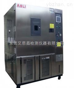防尘试验箱制冷配件有哪些优缺点 湿度不达标 掌握核心技术,质量保障