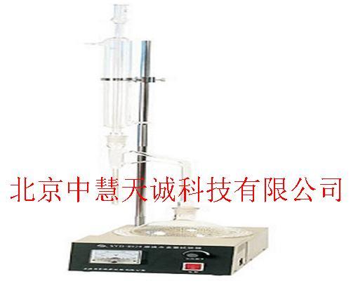 原油水含量试验器 型号:SJDZ-8929