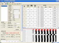 非金属超声波分析仪/超声波混凝土检测仪 型号:HD-U3000A/3000B